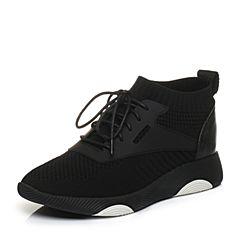 Senda/森达2018春季新款专柜同款韩版运动风女休闲鞋4AB10AM8