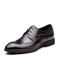 Senda/森达2019春季新款专柜同款英伦布洛克款式商务男鞋1RB10AM9