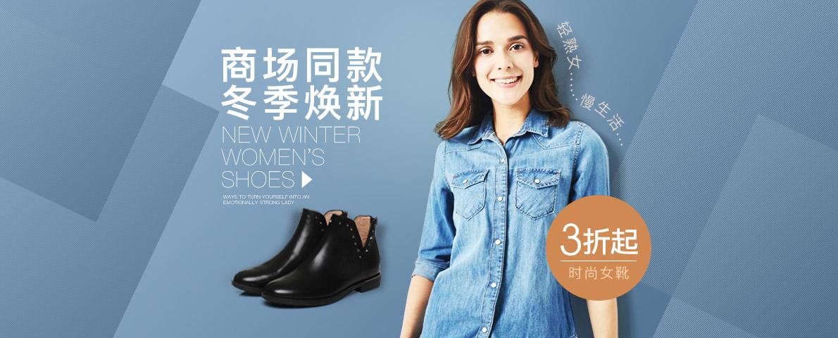 优购时尚商城-10.23商场同款 风范直选-优生活,购时尚!