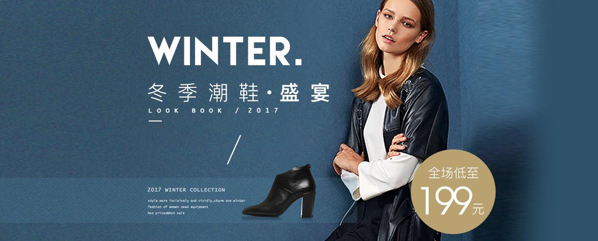 优购时尚商城-12.4冬靴抢先购-优生活,购时尚!