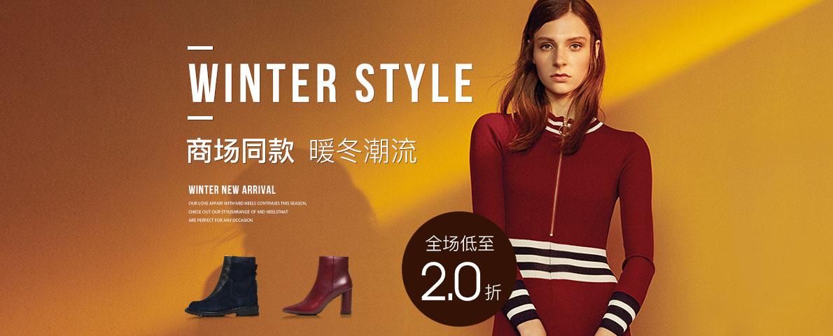 优购时尚商城-12.4商场同款 风范直选-优生活,购时尚!