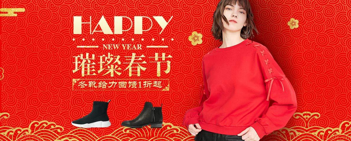 优购时尚商城-1.1冬靴抢先购-优生活,购时尚!