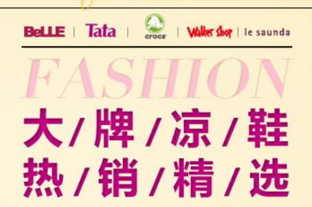 买鞋子的网站有哪些
