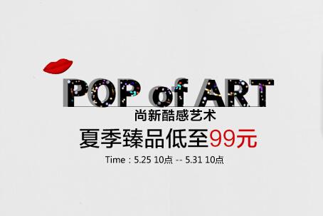 优购时尚商城-热门品牌 MOCO 2.2-2.9-优生活,购时尚!