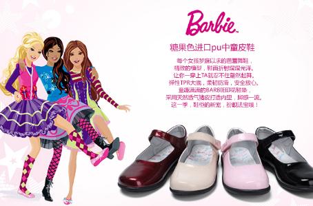芭比公主童鞋怎么样?好不好?