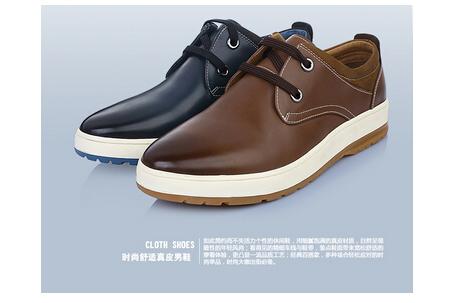 男鞋怎么护理?男鞋的护理办法是什么?