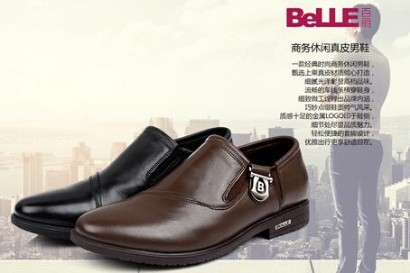 如何给皮鞋美容?皮鞋美容的方法有哪些?
