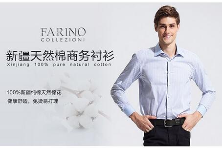 男士休闲衬衫品牌有哪些?