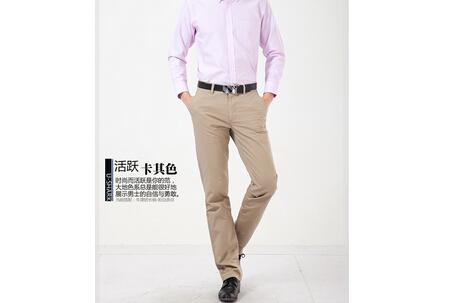 男士商务休闲裤的搭配技巧
