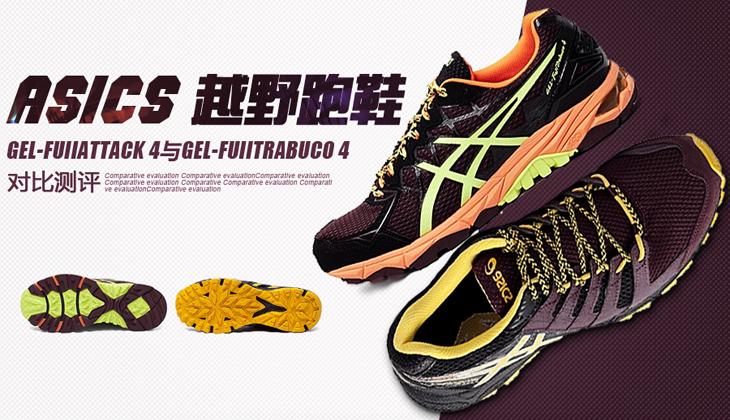 GEL-FujiTrabuco 4与GEL