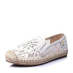 STACCATO/思加图春季专柜同款白色绣花网布女单鞋9UA12AM6