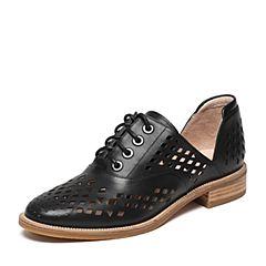 STACCATO/思加图春季专柜同款牛皮女单鞋9RA78AM7