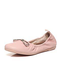 STACCATO/思加图2017春季专柜同款粉色羊皮女单鞋9YM04AM7