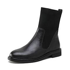 STACCATO/思加图2018冬季新款黑色牛皮革拼接编织帮面女皮靴N4702DZ8