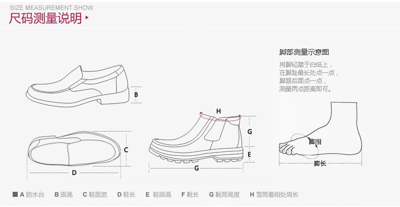 公主水晶鞋简笔画步骤图片