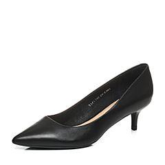 Tata/他她2017秋专柜同款黑色牛皮尖头猫跟鞋浅口女鞋FCV03CQ7