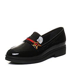 Tata/他她2018春专柜同款黑色漆牛皮织带通勤乐福鞋女皮鞋S1022AQ8