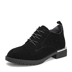 Tata/他她2018秋专柜同款黑色牛剖层皮革绒面绑带方跟女休闲鞋S3013CM8