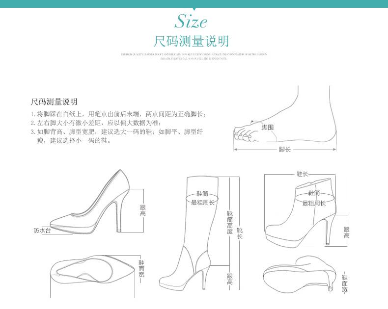 高跟鞋(6-8cm)