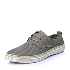 【APP专享】Teenmix/天美意2016夏季灰色磨砂牛皮革男休闲鞋AWW08BM6