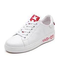 Teenmix/天美意2017秋专柜同款白色牛皮织带系带鞋女休闲鞋AP781CM7