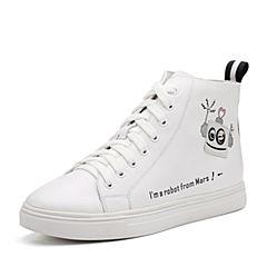 Teenmix/天美意冬白/银色牛皮趣味图案学院风卡乐鞋女短靴6U543DD7