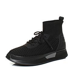 Teenmix/天美意2017冬黑色纺织品/牛皮厚底休闲风男低靴69-11DD7