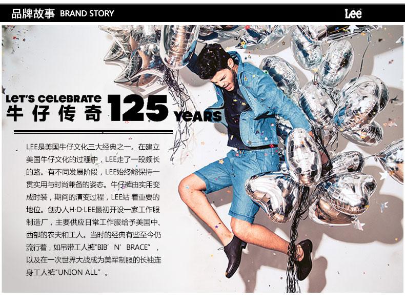 LEE 李 专柜同款 女士 暖岩恒温深蓝色低腰紧身窄脚牛仔裤LWN418P24V92