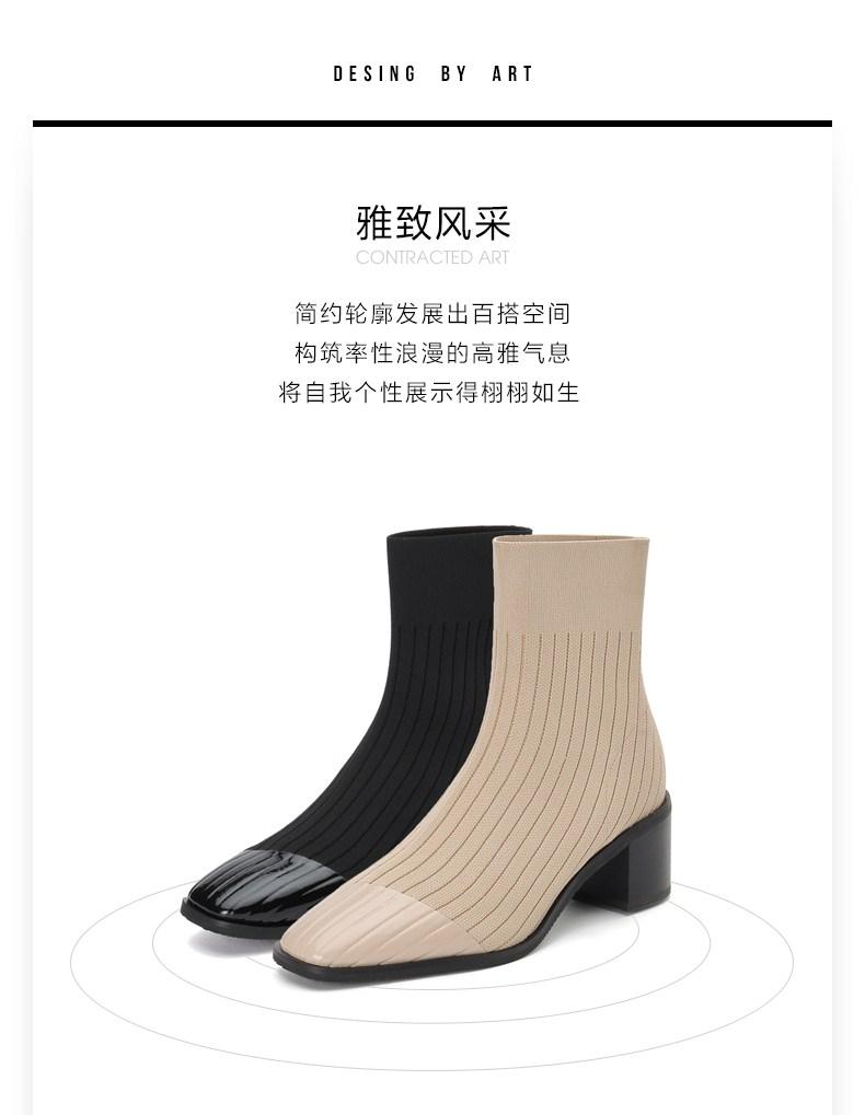 millies妙丽短靴_【妙丽milliesLOC28DD0黑色】millies/妙丽2020冬商场同款飞织布时尚袜 ...