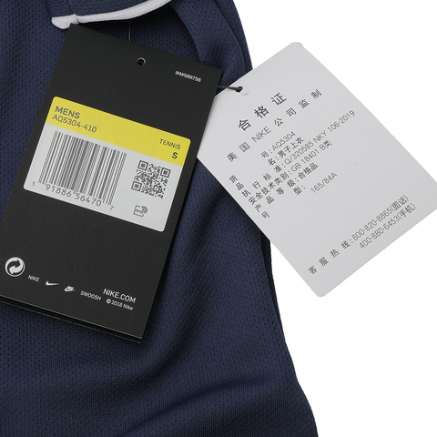 阿迪新款男鞋_Nike耐克2020年新款男子M NKCT DRY POLO TEAM NFSPOLO衫AQ5304-410图片-优购 ...